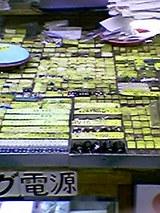 akibaparts.jpg